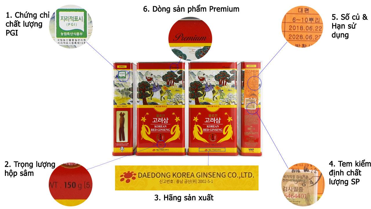 Ben ngoai Hop hong sam cu kho cao cap Daedong 150gr