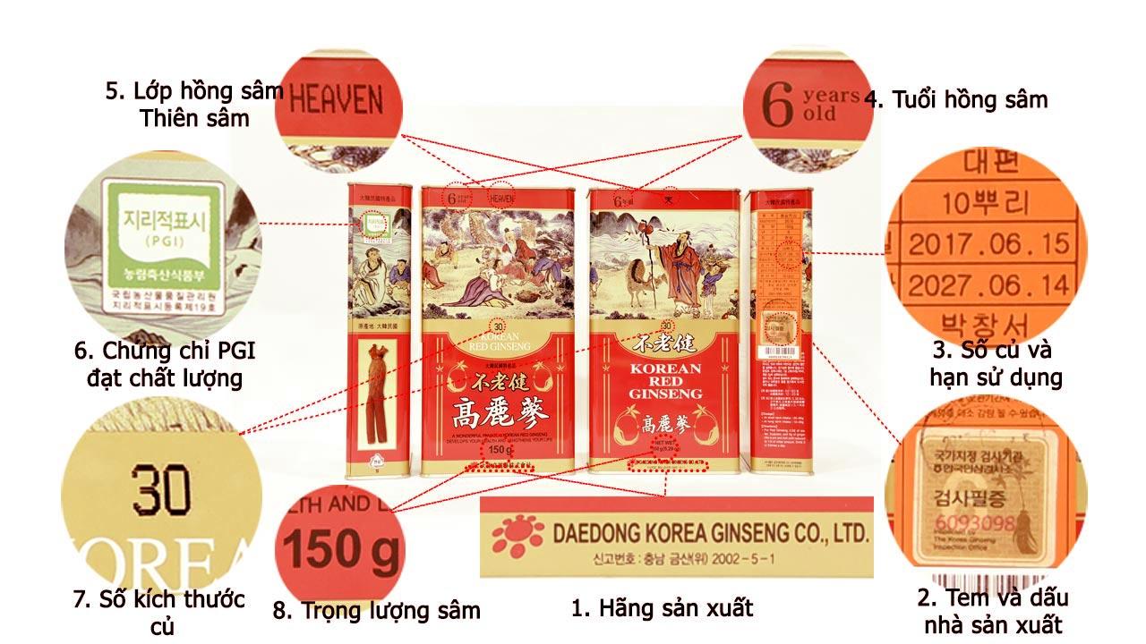 Bên ngoài vỏ hộp hồng sâm Daedong 150gr Heaven số 30