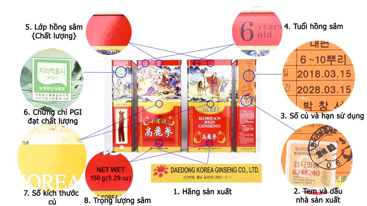 Ben-ngoai-vo-hop-hong-sam-cu-kho-150gr-daedong-Sam-loai-khong-so