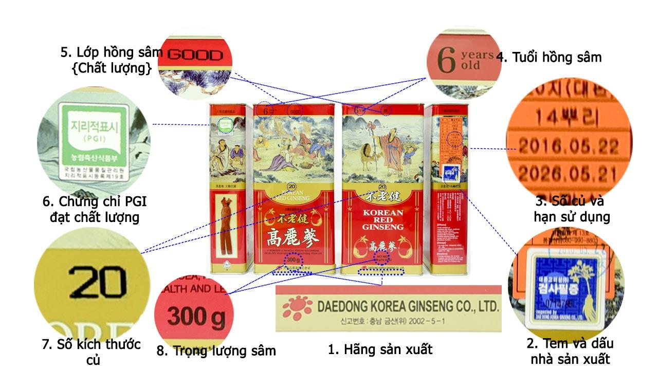 Ben-ngoai-vo-hop-hong-sam-cu-kho-300gr-daedong-Good-so-20