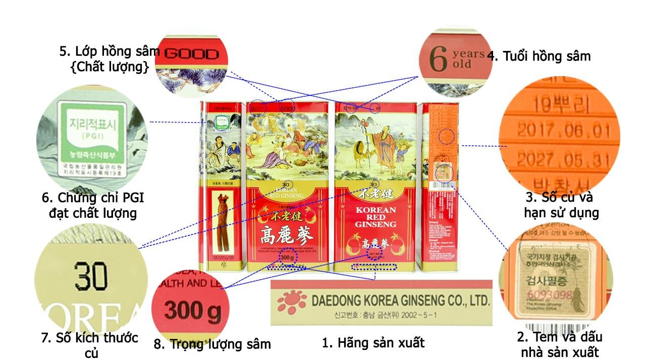 Ben-ngoai-vo-hop-hong-sam-cu-kho-300gr-daedong-Good-so-30