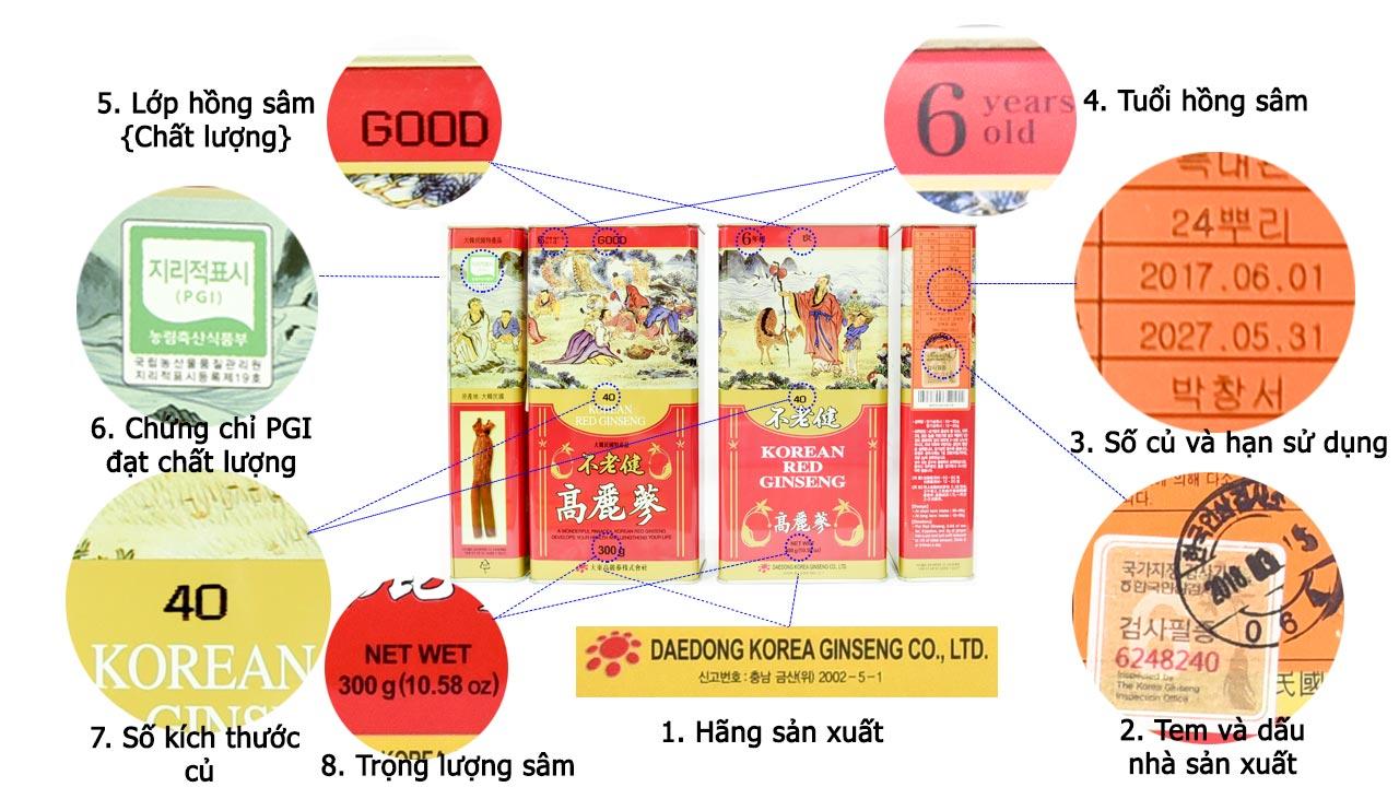 Ben-ngoai-vo-hop-hong-sam-cu-kho-300gr-daedong-Good-so-40