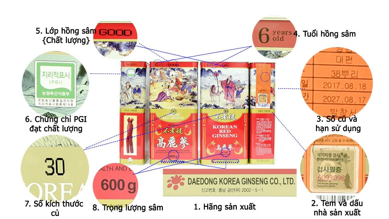 Ben-ngoai-vo-hop-hong-sam-cu-kho-600gr-daedong-Good-so-30