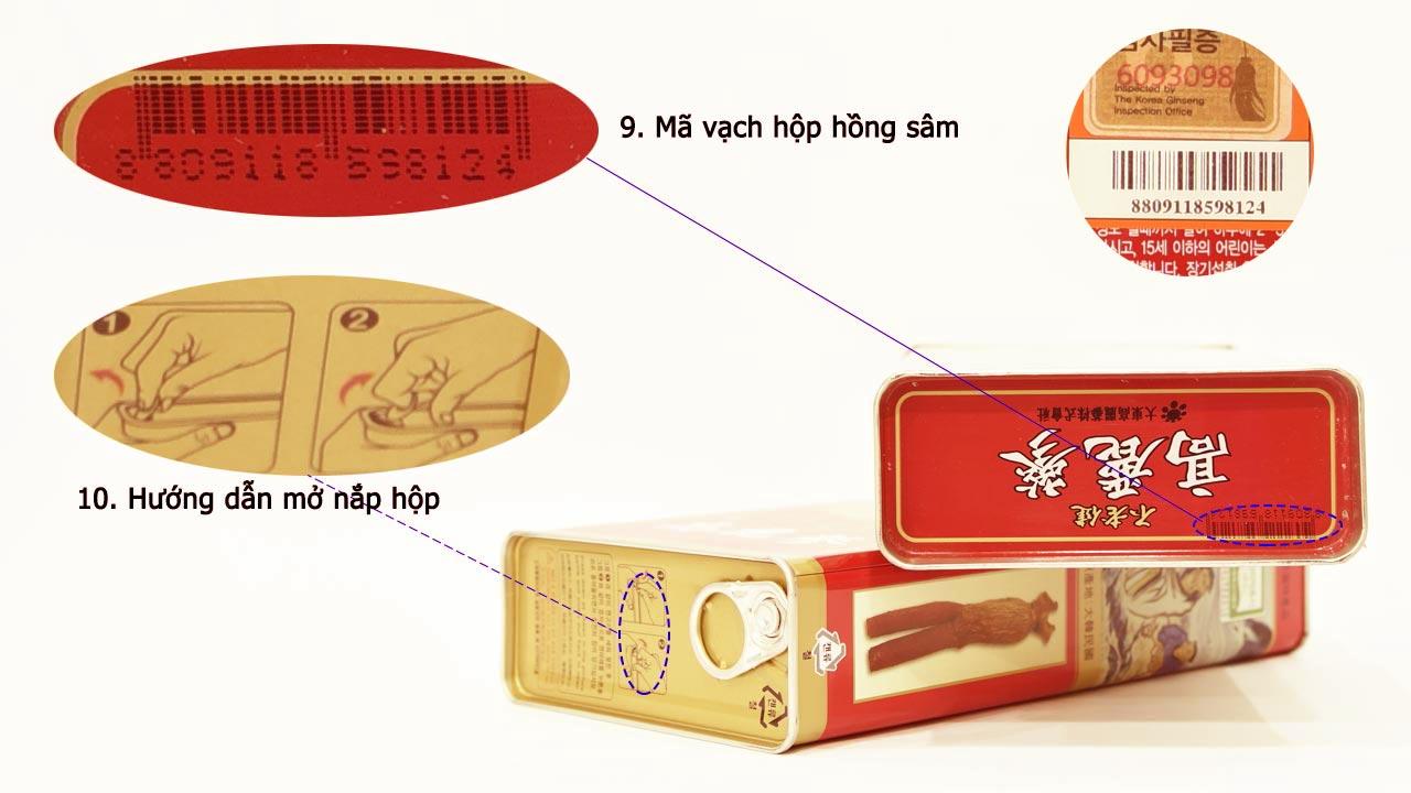 Mã vạch hộp hồng sâm Daedong 150gr Heaven số 30