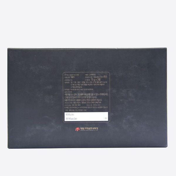 hac-sam-kho-thai-lat-daedong-225-gram-4