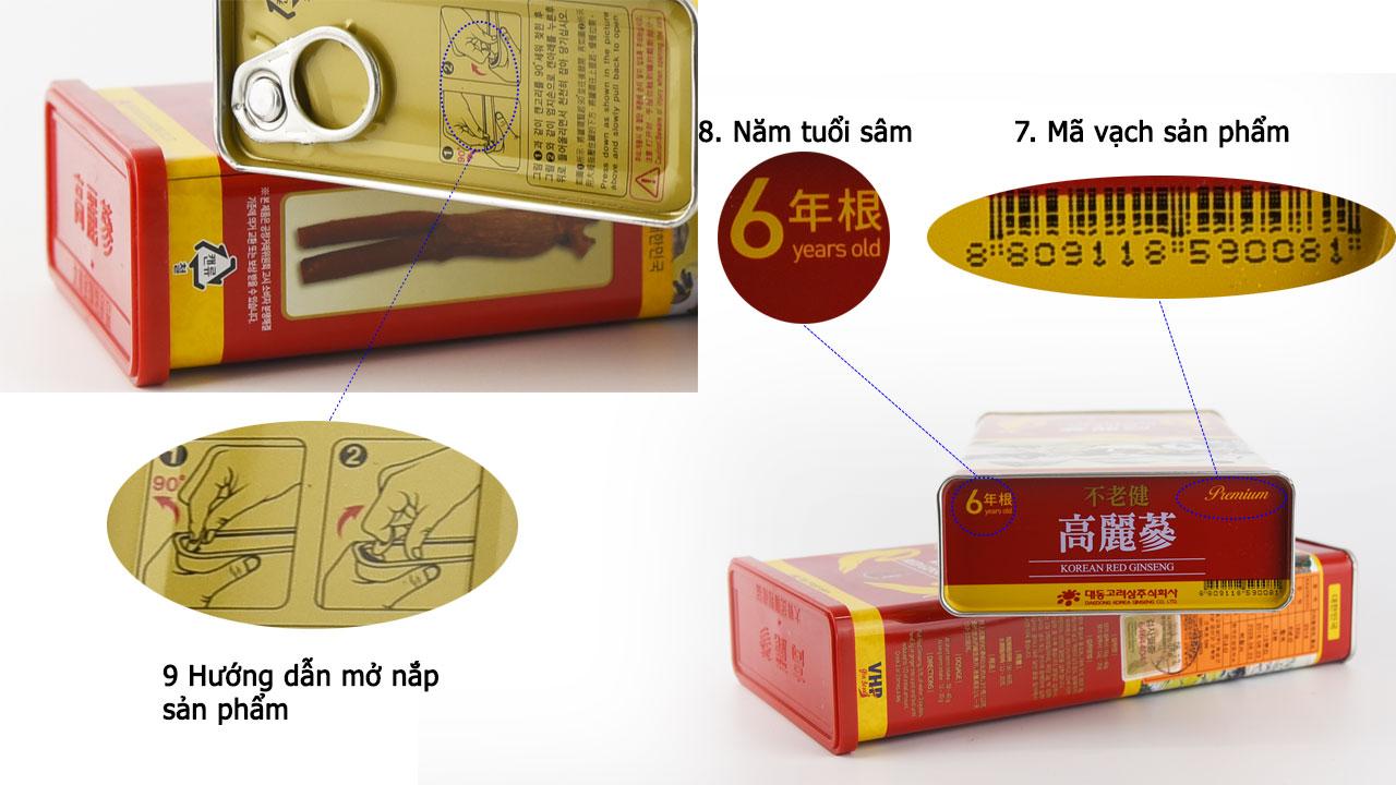 hong-sam-cu-kho-cao-cap-daedong-150gr-san-pham-doc-quyen-7