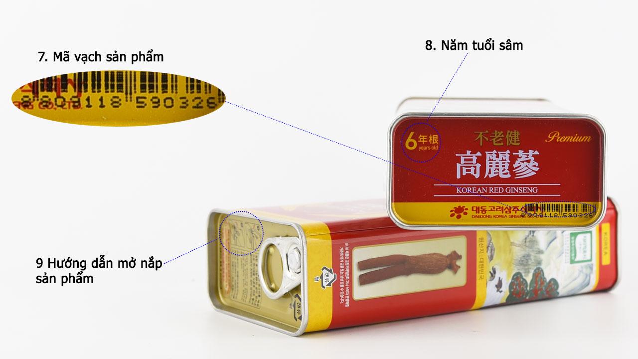 hong-sam-cu-kho-cao-cap-daedong-375gr-san-pham-doc-quyen-10
