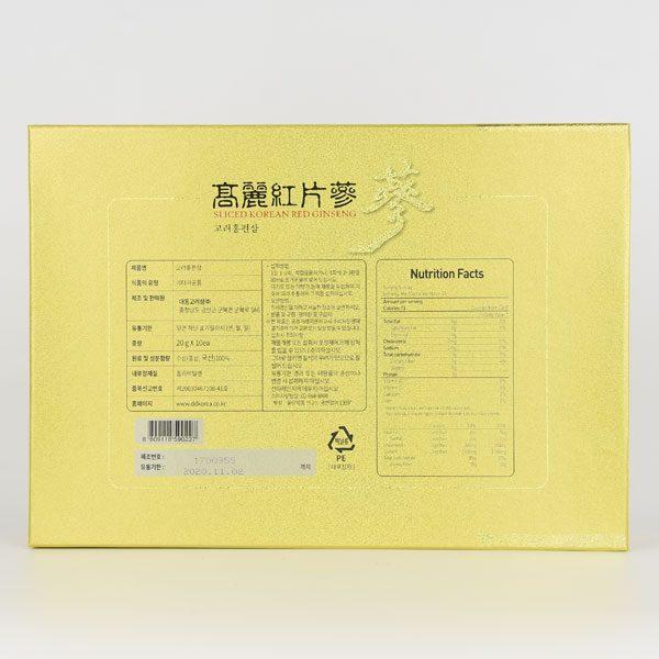 hong-sam-kho-thai-lat-daedong-200-gram-3