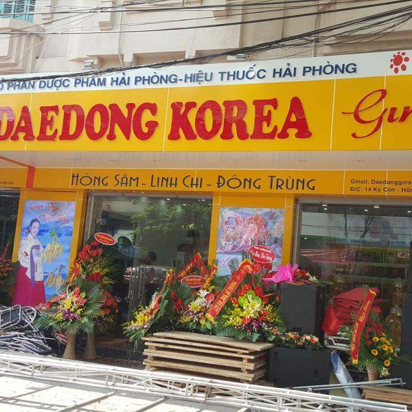 Cửa hàng hồng sâm Daedong Hải phòng