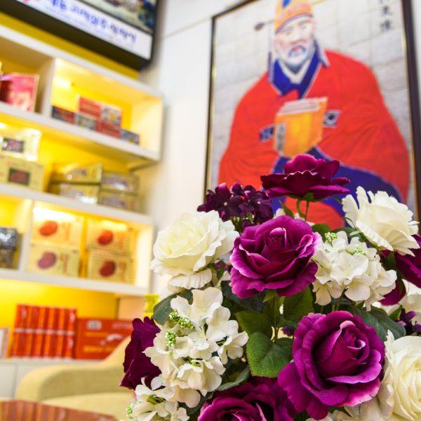 Cửa hàng hồng sâm hàn quốc