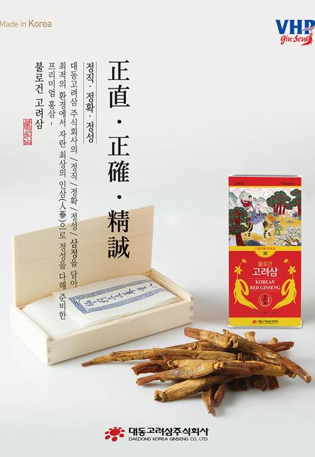 Daedong Red ginseng Premium