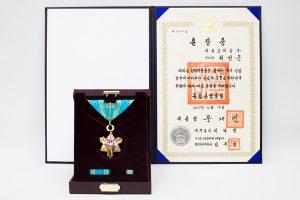 Huy chương giải thưởng của Daedong Korea Ginseng