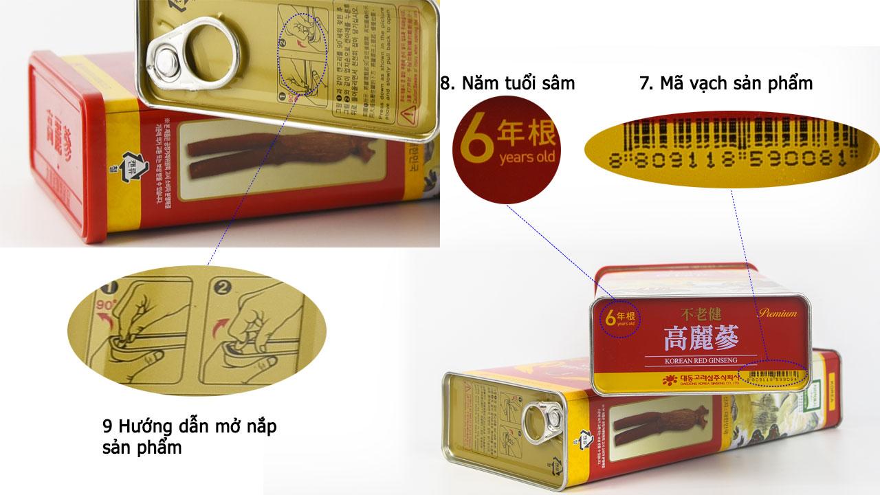 hong-sam-cu-kho-cao-cap-daedong-300gr-san-pham-doc-quyen-7