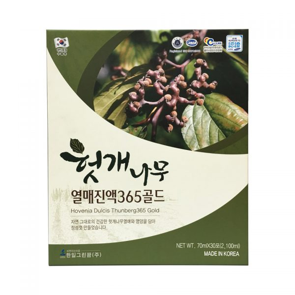 nuoc-bo-gan-hovenia-hanil-green-1