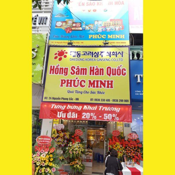 Cửa hàng hồng sâm Phúc Minh