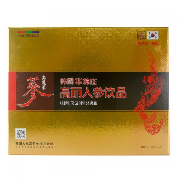 Nước hồng sâm tăng lực Daedong 8 chai x 100ml