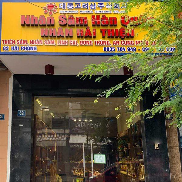 Cửa hàng hồng sâm hàn quốc Nhân Hải Thiện